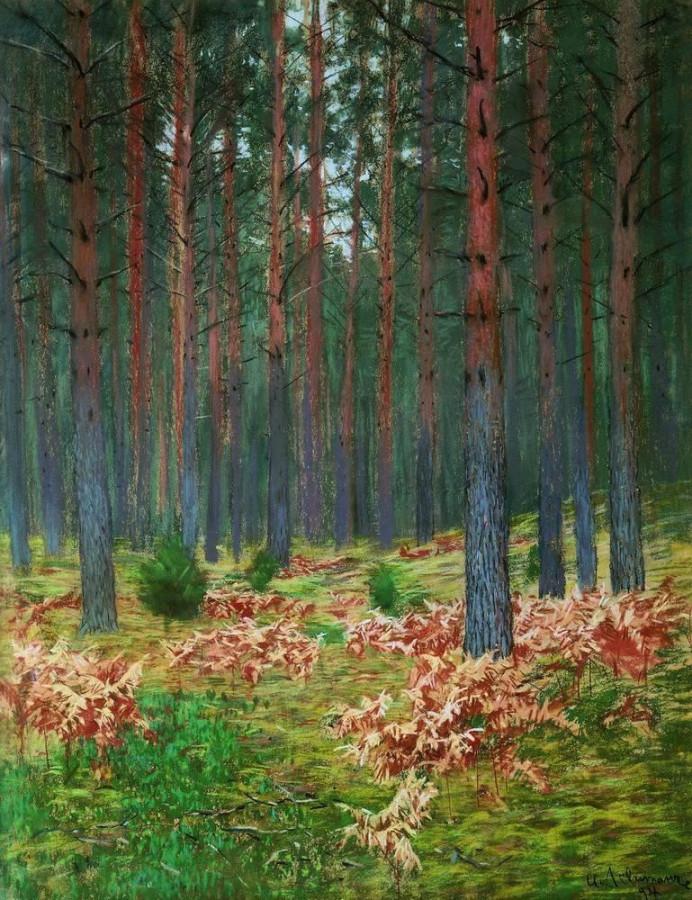 Пейзаж с папоротником. 1890-е