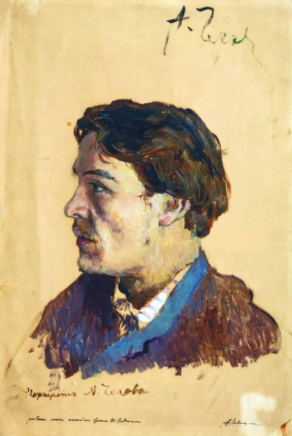 Портрет писателя Антона Павловича Чехова. 1885-1886