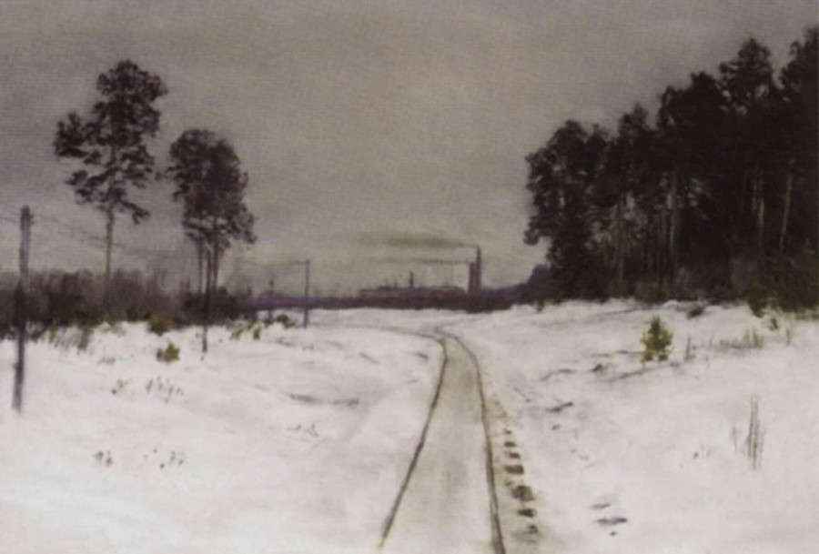 Серый день. Середина 1890-х