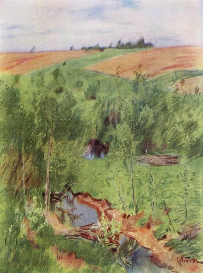 У ручья. 1899
