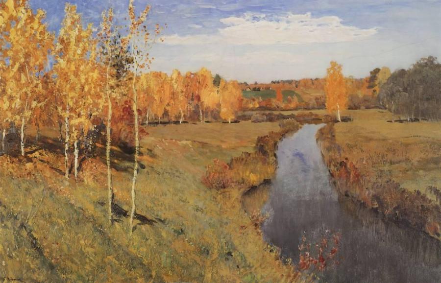 2 Золотая осень. 1895