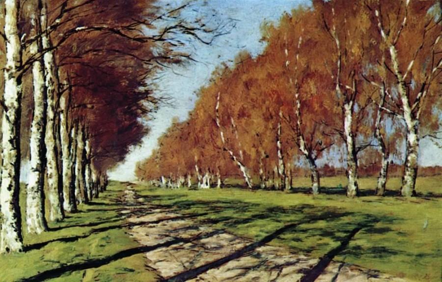 3 Большая дорога. Осенний солнечный день. 1897