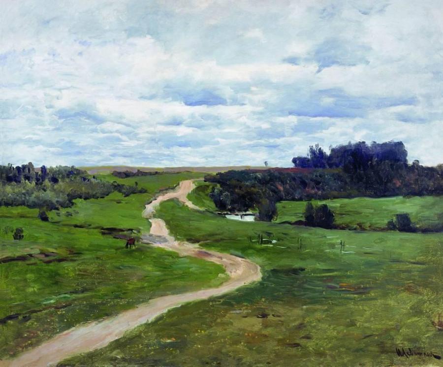 Дорога. 1898