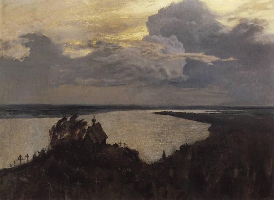 Над вечным покоем. 1893-1894