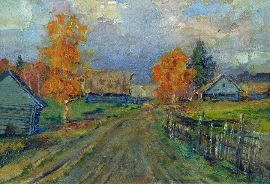 Осенний пейзаж1. 1890-е