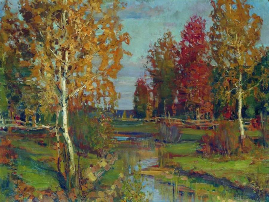 Осень. 1890-е