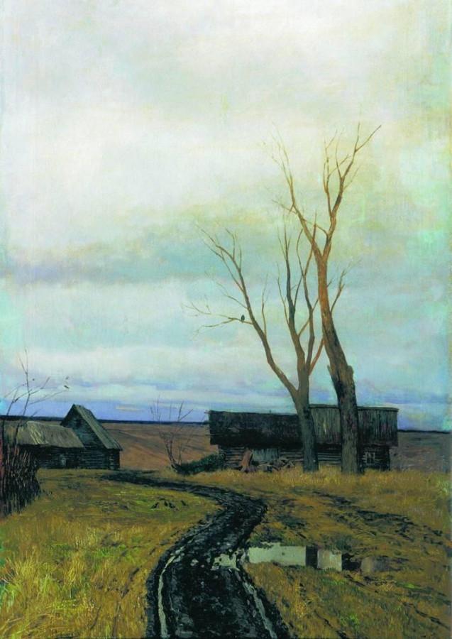 Осень. Дорога в деревне. 1877