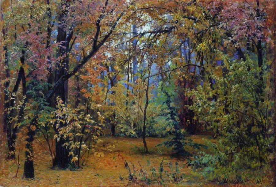 4 Осенний лес. 1876.jpg