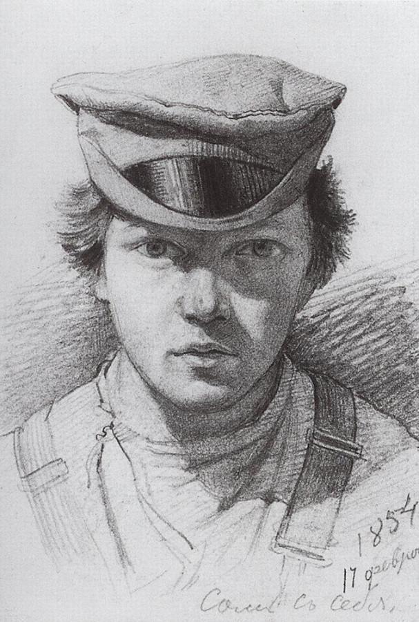 Автопортрет. 1854.jpg