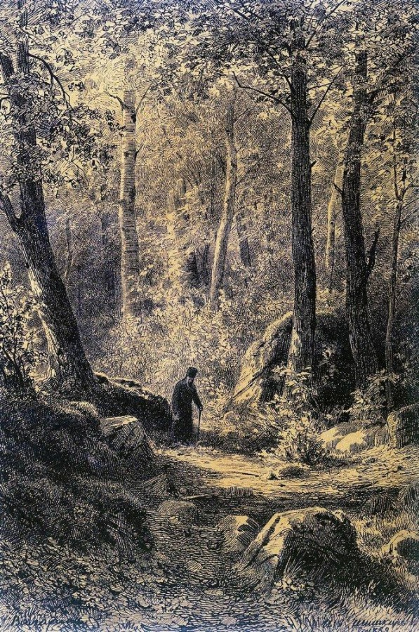 Вид на острове Валааме. 1860-е.jpg