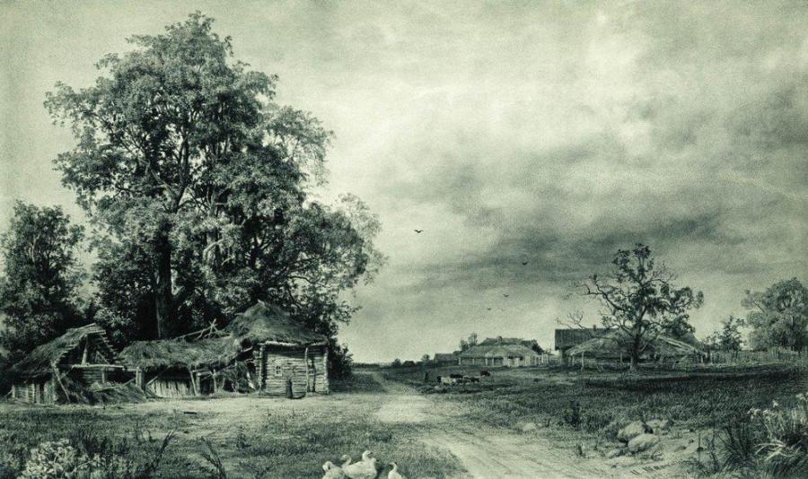 Деревня. 1874.jpg