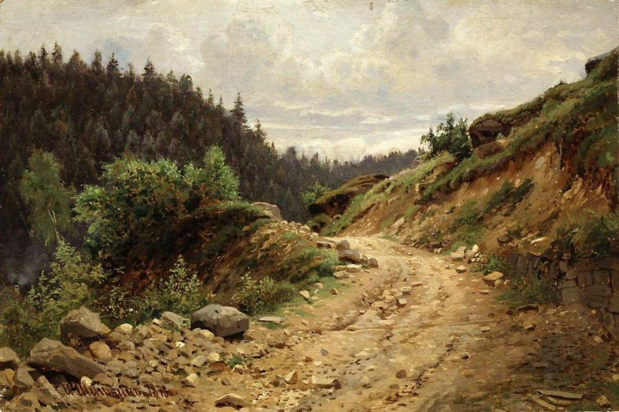 Дорога. 1878.jpg