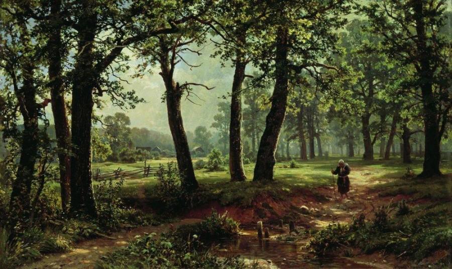 Летний день. 1891.jpg