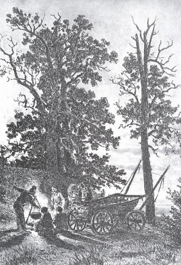 Ночь. 1886.jpg