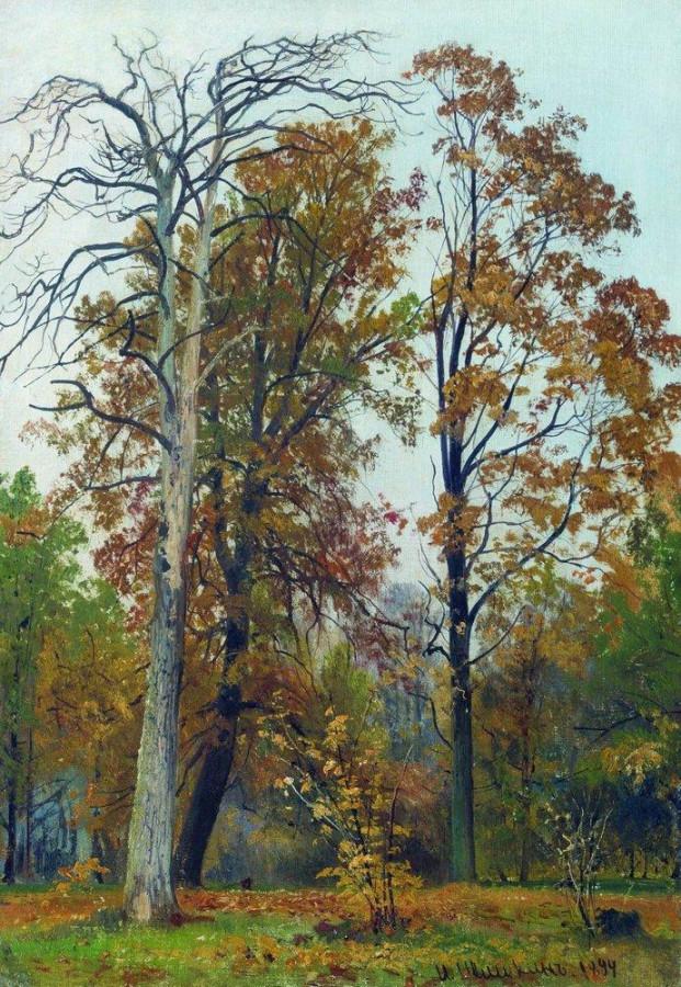 Осень. 1894.jpg