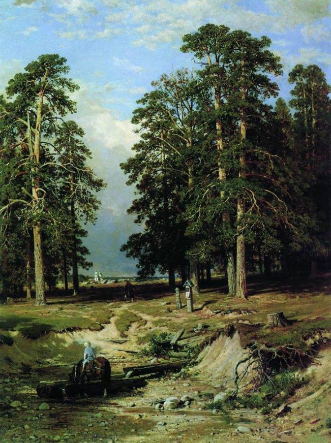 Святой ключ близ Елабуги. 1886.jpg