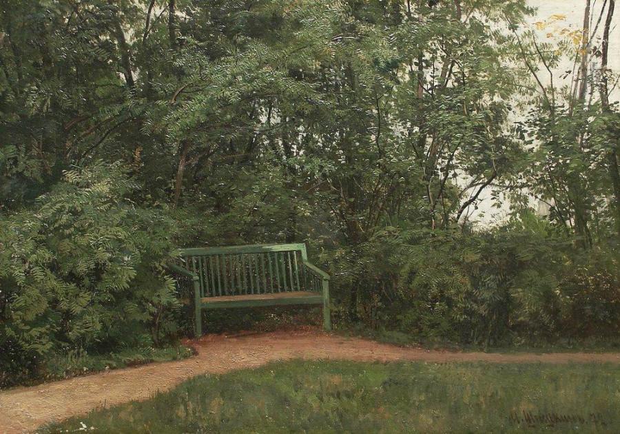 Скамейка в аллее. 1872.jpg