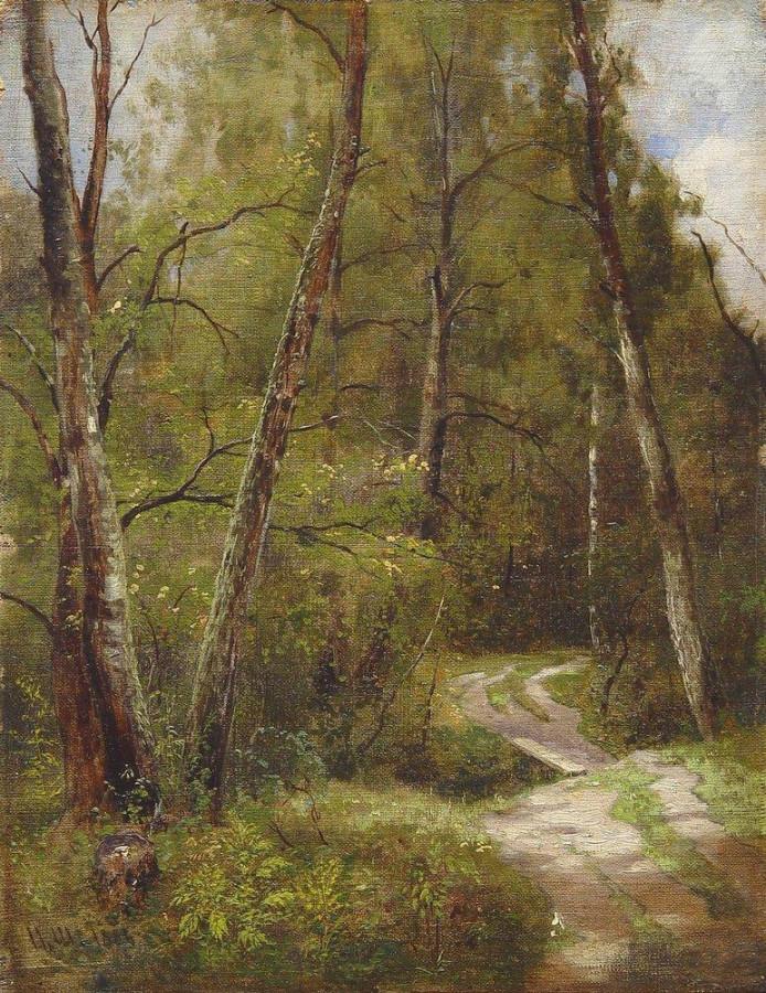 Тропинка в лесу. 1886.jpg