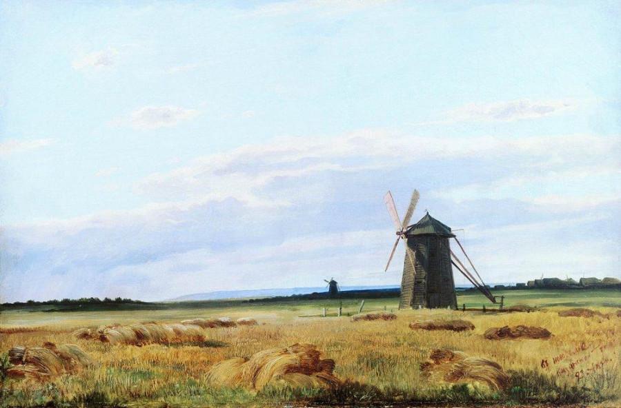 1 Мельница в поле. 1861