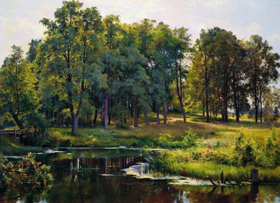 В парке. 1897