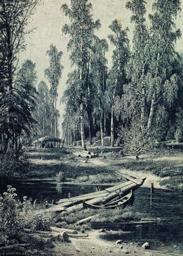 Лесная речка. 1893