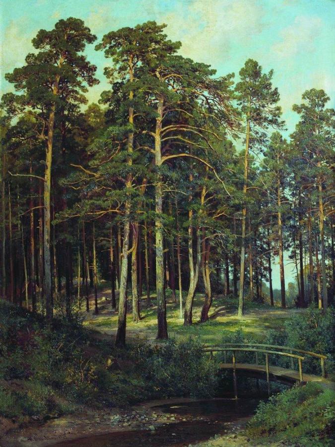 Мостик в лесу. 1895
