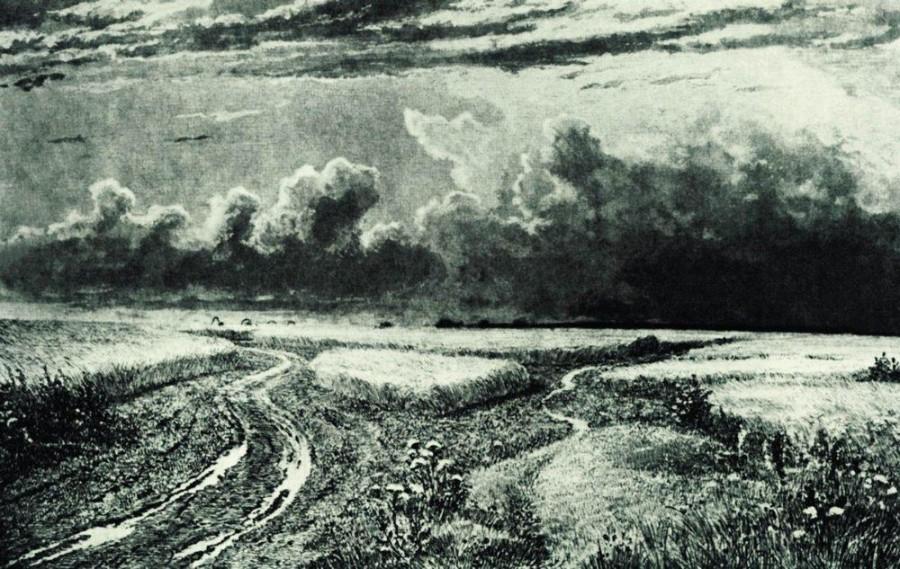 Рожь. 1892