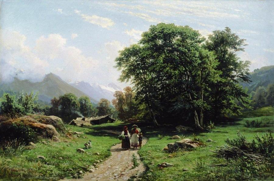 Швейцарскй пейзаж. 1866