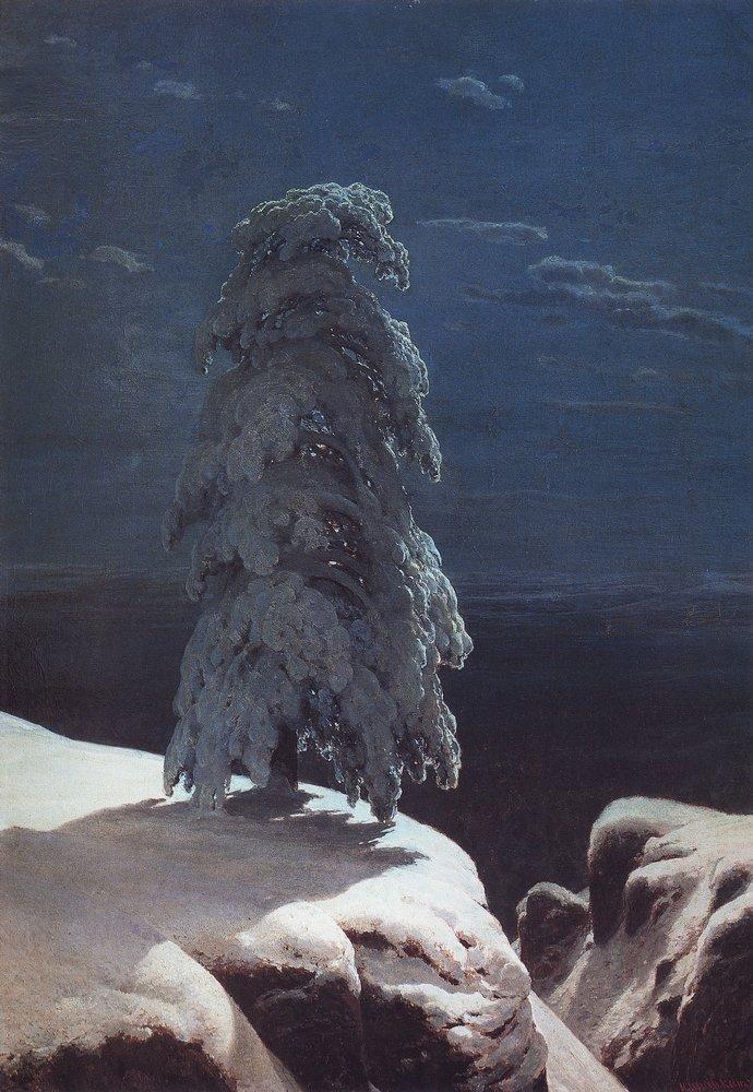 На севере диком .... 1891