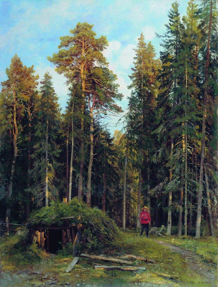 Вечер. 1892