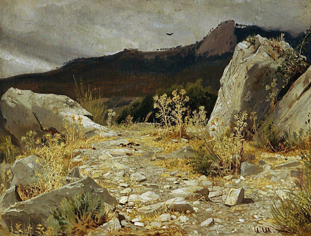 Горная дорожка. Крым. 1879