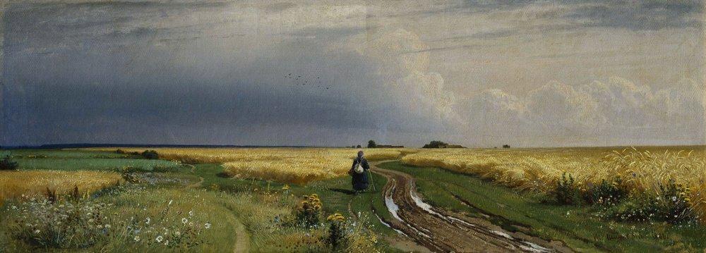 Дорога во ржи. 1866