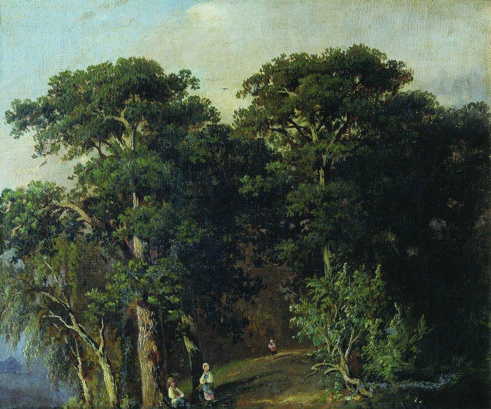 Лесной пейзаж с фигурами. 1880