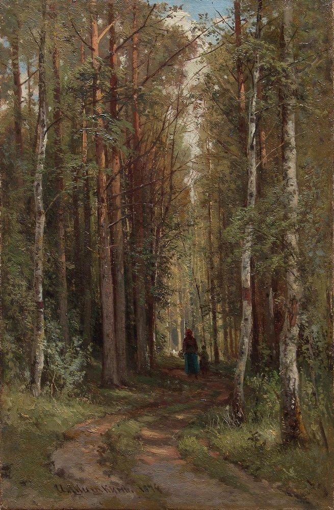 Лесной пейзаж. 1874