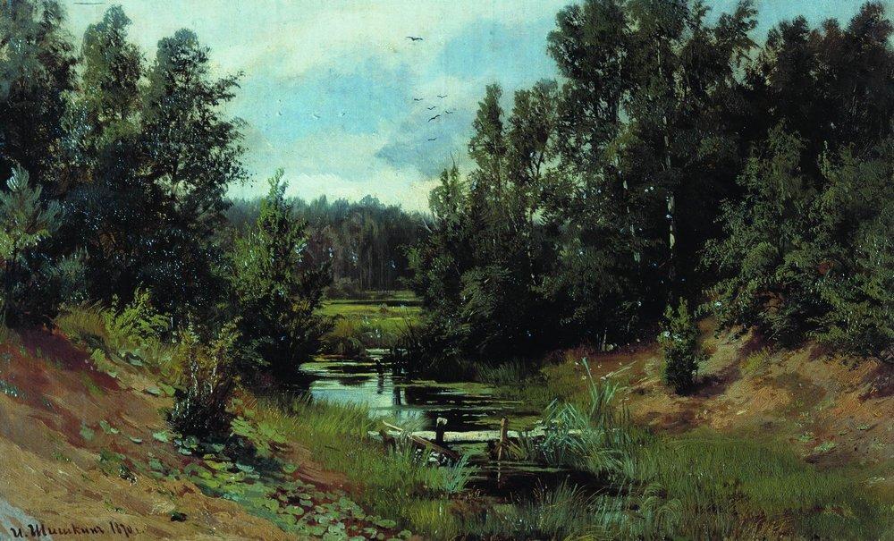 Лесной ручей. 1870