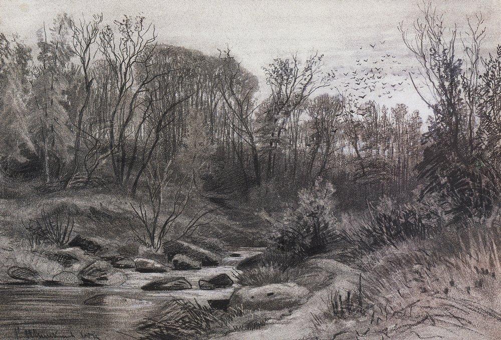 Лесной ручей. Вечер. 1871