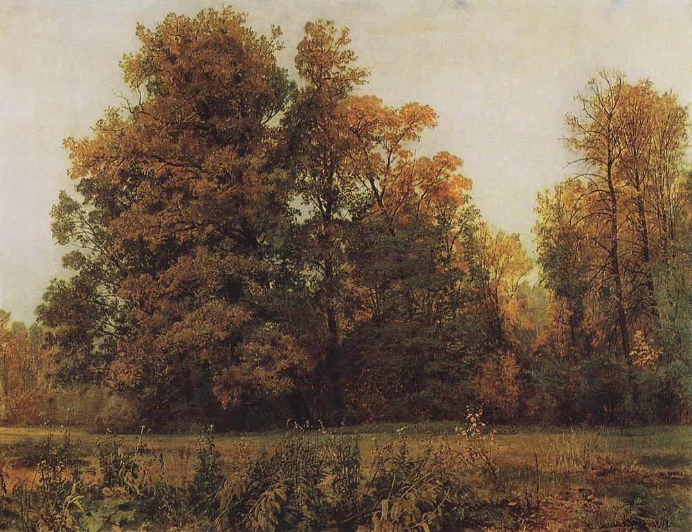 Осень2. 1892