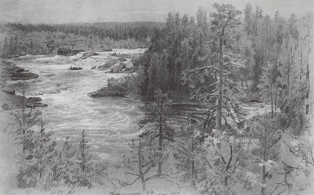 Пор-порог. 1889