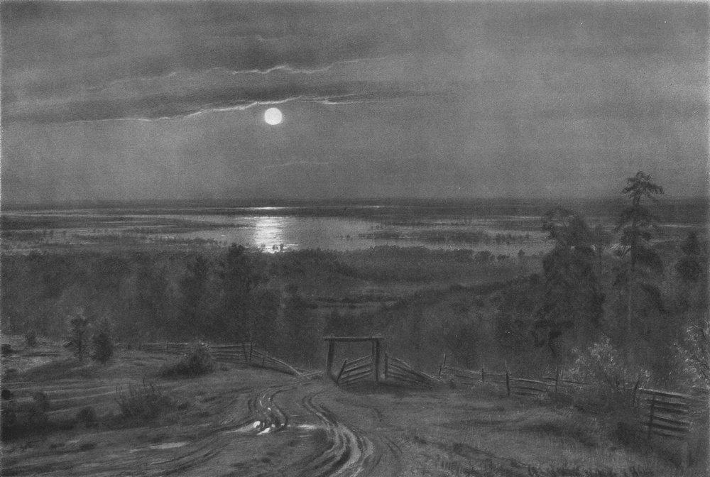 Разливы рек, подобные морям3. 1890