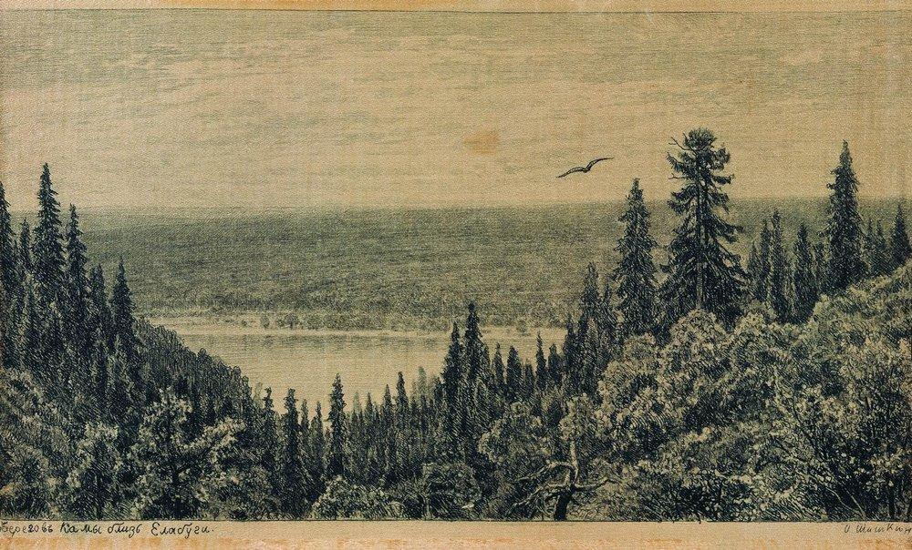 С берегов Камы близ Елабуги. 1885