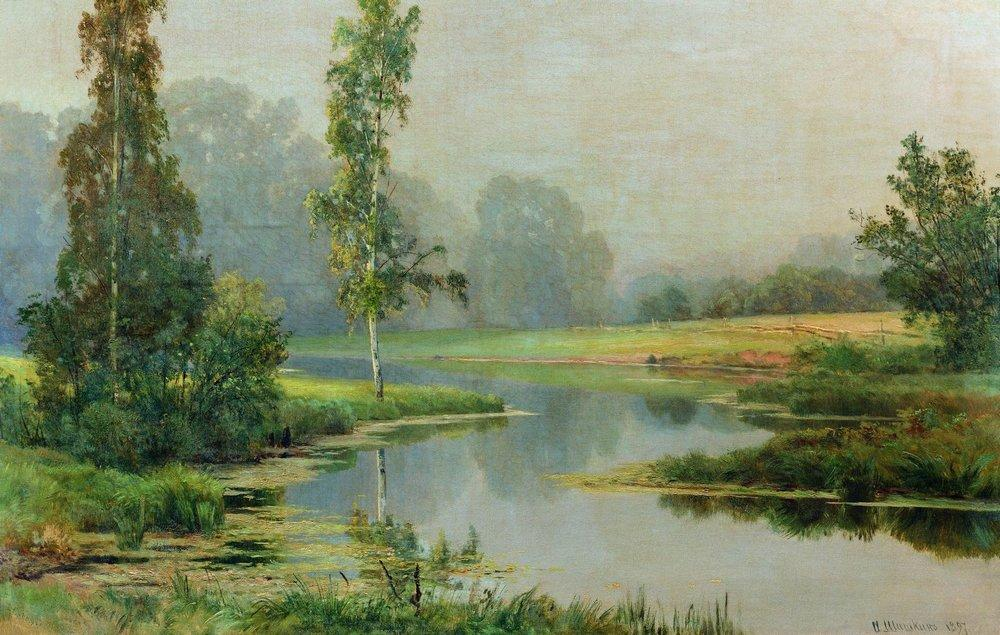 Туманное утро. 1897