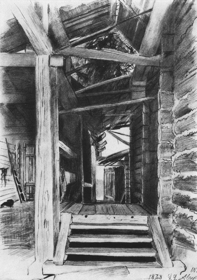 Дворик. 1878