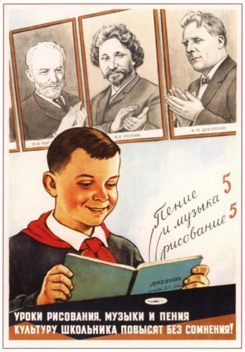 Плакаты из СССР – 10
