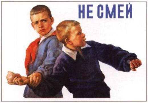 Плакаты из СССР – 13
