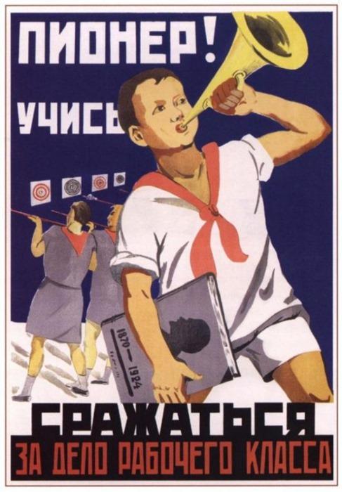 Плакаты из СССР – 14