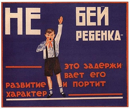 Плакаты из СССР – 16