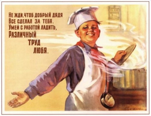 Плакаты из СССР – 11