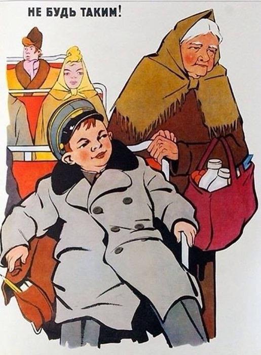 Плакаты из СССР – 19
