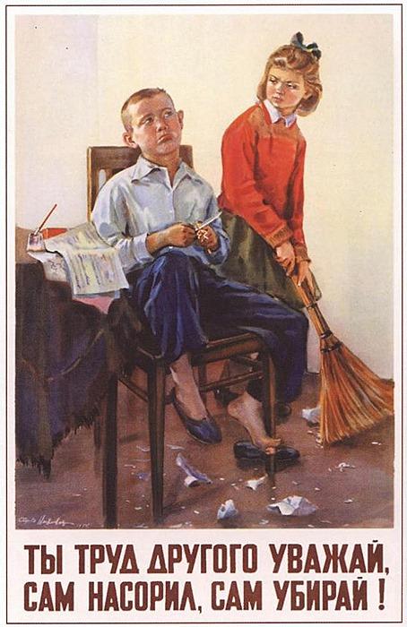 Плакаты из СССР – 3