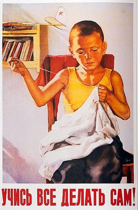 Плакаты из СССР – 5